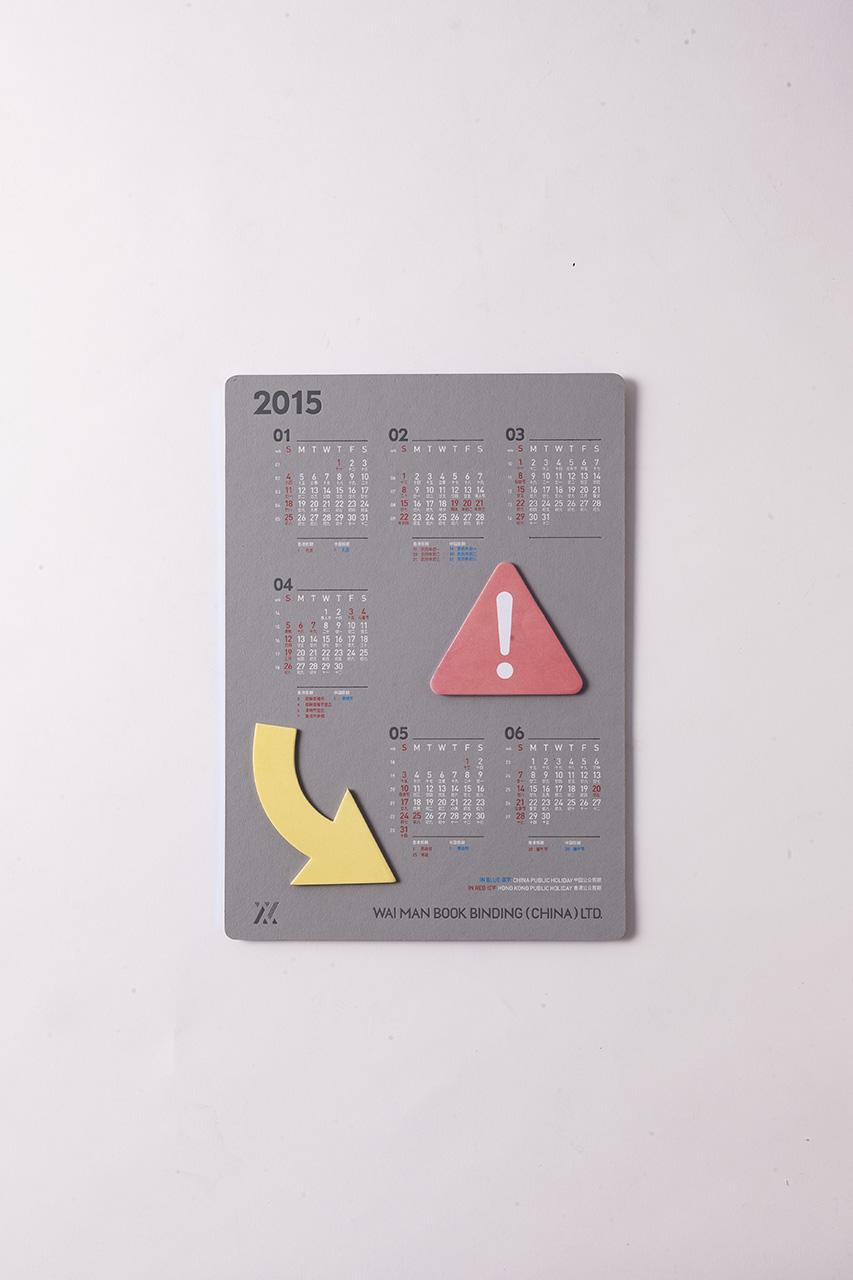 Memo calendar board